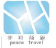 上海亦和展览,2017美国**国际时装展MAGIC SHOW