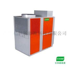 【亿思欧】专业品牌热泵恒温除湿机