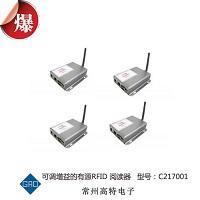 可调增益有源RFID阅读器