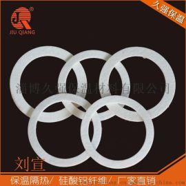 陶瓷纤维垫片厂家定做
