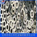 長期供應N6鎳墊片 鎳坩堝 鎳材質