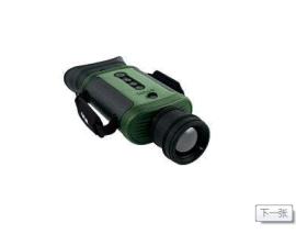 FLIR BTS-X 戶外用紅外熱成像夜視儀 雙目設計觀測