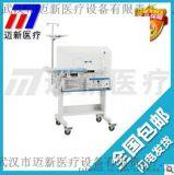 婴儿培养箱YP-100A/宁波戴维 /婴儿培养箱