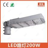 200WLED路灯成品 户外高速公路加油站桥梁IP65防水 平板压铸模组50W100W150W250W300W