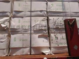 进口木浆用于各类纸张生产