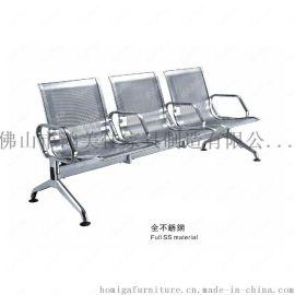 不锈钢机场椅,星孔圆孔不锈钢机场椅广东鸿美佳厂价供应