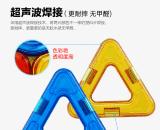 玩具磁力片超声波焊接设备 临沂塑料玩具焊接机