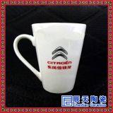 供应礼品陶瓷茶杯,个性定制陶瓷咖啡杯,景德镇手工马克杯设计