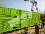 河北仁德發電機靜音箱50KW靜音箱低價出售
