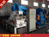 宁夏银川 金拓全自动干式铜米机设备|使用操作简单回收率高