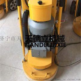 K30无尘环氧地坪打磨机 无尘砂纸打磨机