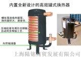 高效罐/北方煤改電熱泵高效罐
