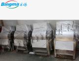 bingma/冰瑪  不鏽鋼碎冰機
