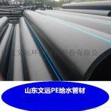 甘肃大口径PE管供应_兰州DN800口径PE给水管_甘肃PE给水管厂家