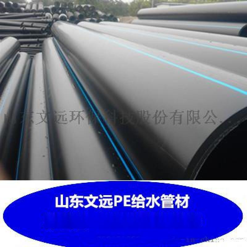 甘肅大口徑PE管供應_蘭州DN800口徑PE給水管_甘肅PE給水管廠家