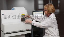 电弧直读发射光谱仪固体粉末材料分析仪
