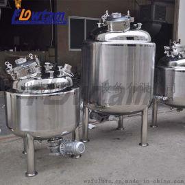 不锈钢磁力搅拌配料罐 食品搅拌罐磁力传动搅拌机 下磁力搅拌器