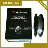 TOKO焊材E71T-1C药芯焊丝E501T-1