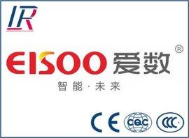上海数据备份服务 锐恋供 上海数据备份服务报价