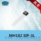 爆代MST型号MH182双极锁存型霍尔开关