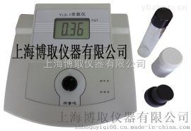 上海博取测游离性余氯,总氯分析仪,化和余氯测定仪厂家