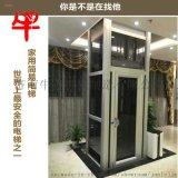 安徽安装别墅二三四层家用住宅载人小型电梯家用小型升降机阁楼液压电梯