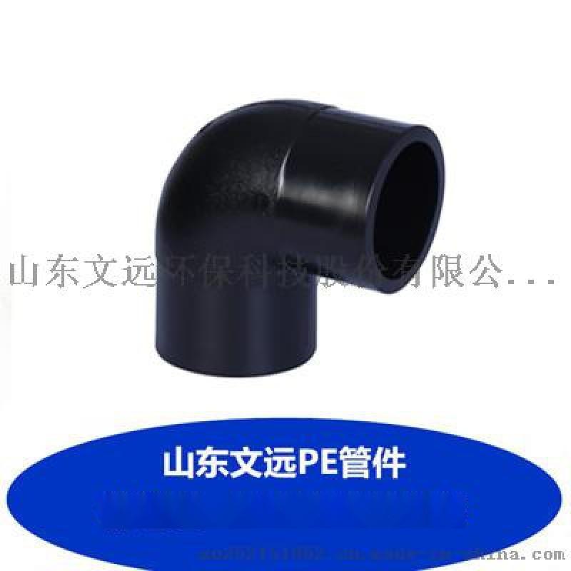 河南PE管件廠家_河南PE對接式管件供應_河南PE承插式管件價格