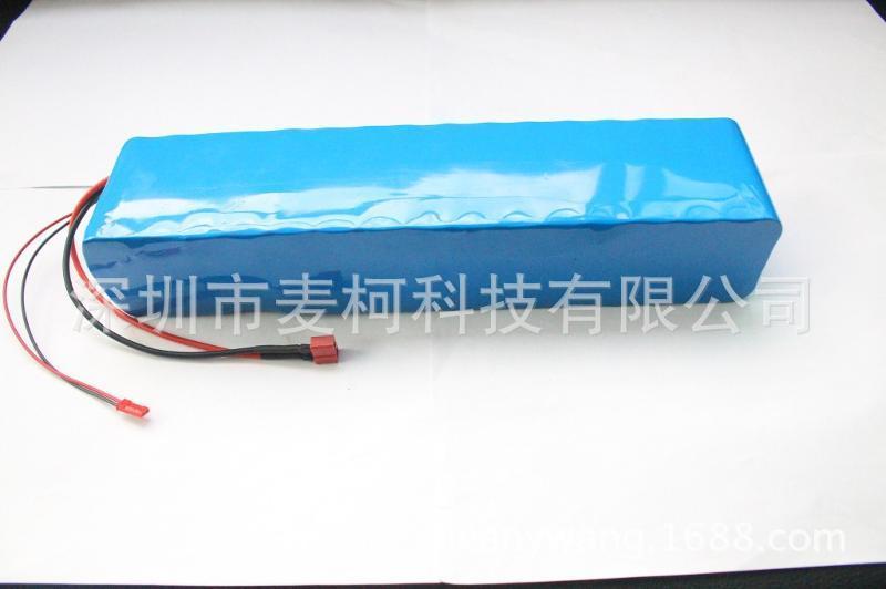 48V42Ah 18650鋰電動三輪車低速觀光車摩托車電池