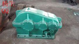 40吨球磨机用ZL850减速箱