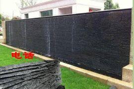 天然石材黑色假山文化石流水板水幕牆影視背景牆文化磚