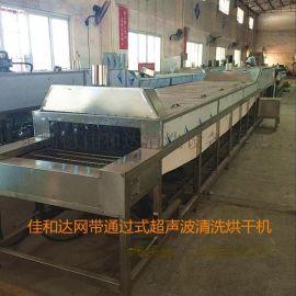 铁管超声波除油除尘清洗机--广东自动化清洗设备厂家直销
