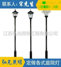 江苏弘光照明专业生产3米庭院灯定制led户外小区道路灯中杆灯