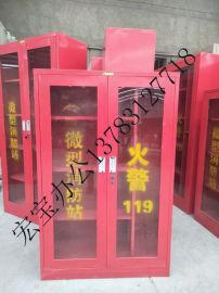 西安商场消防安检柜消防器材储物柜