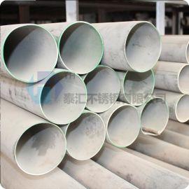 泰汇供应201、304、316L不锈钢装饰管 焊接圆管/矩形、方管 拉丝