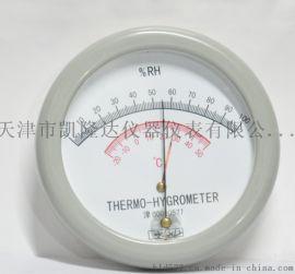 毛发温湿度仪,毛发式温湿度计