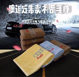厂家直销批发汽车品牌广告VIP客户礼品宣传赠品毛巾定做LOGO