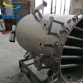 上海烛式过滤机 可非标定制