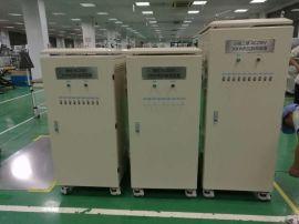 负载电阻柜,功率负载柜,老化柜,
