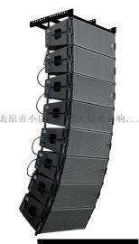 会议室音响设备销售安装