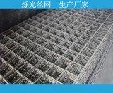 蘑菇网片杏鲍菇专用网片 安平电焊网片生产厂家