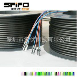 VPIN光纖 BP04260 HCS光纖光纜線
