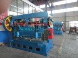 中航重工定製液壓Q11機械剪板機 五金金屬中航剪板機 剪折卷機械
