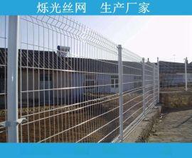 热销高速公路护栏网 养殖防护网 定制厂区围栏