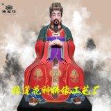 1.7米玉皇大帝神像圖片瑤池金母王母娘娘佛像圖片