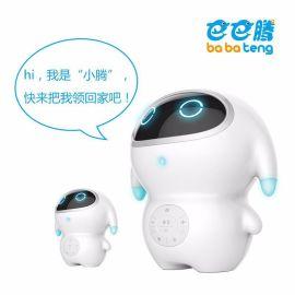 巴巴騰小騰智慧機器人廠家