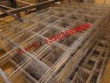 直銷建築網片 噴塑鍍鋅網片 1*2m大量建築網片