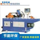 厂家直销 宽泰40单头缩管机 不锈钢铁管自动锥度液压扩管缩管机