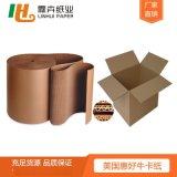 上海進口美卡紙廠家 美國惠好進口牛卡紙 經銷商現貨供應