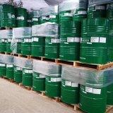 有機化工原料高質量99.9%含量辛醇