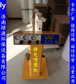 静电喷塑机 喷粉机 喷塑设备